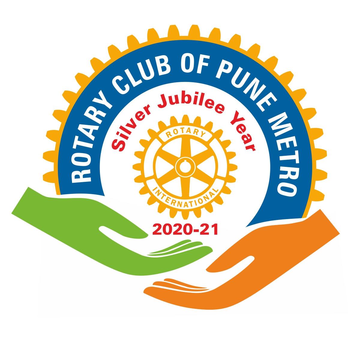 RCPM Silver Jubilee Logo